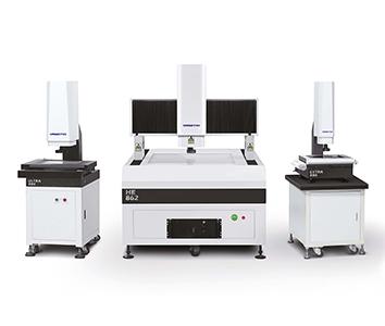 Optikai Mérés (VMM)